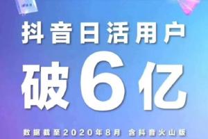郑州短视频代运营企业如何甄选?费用怎样才算靠谱?