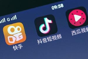 北京短视频代运营企业怎么选?行业费用!