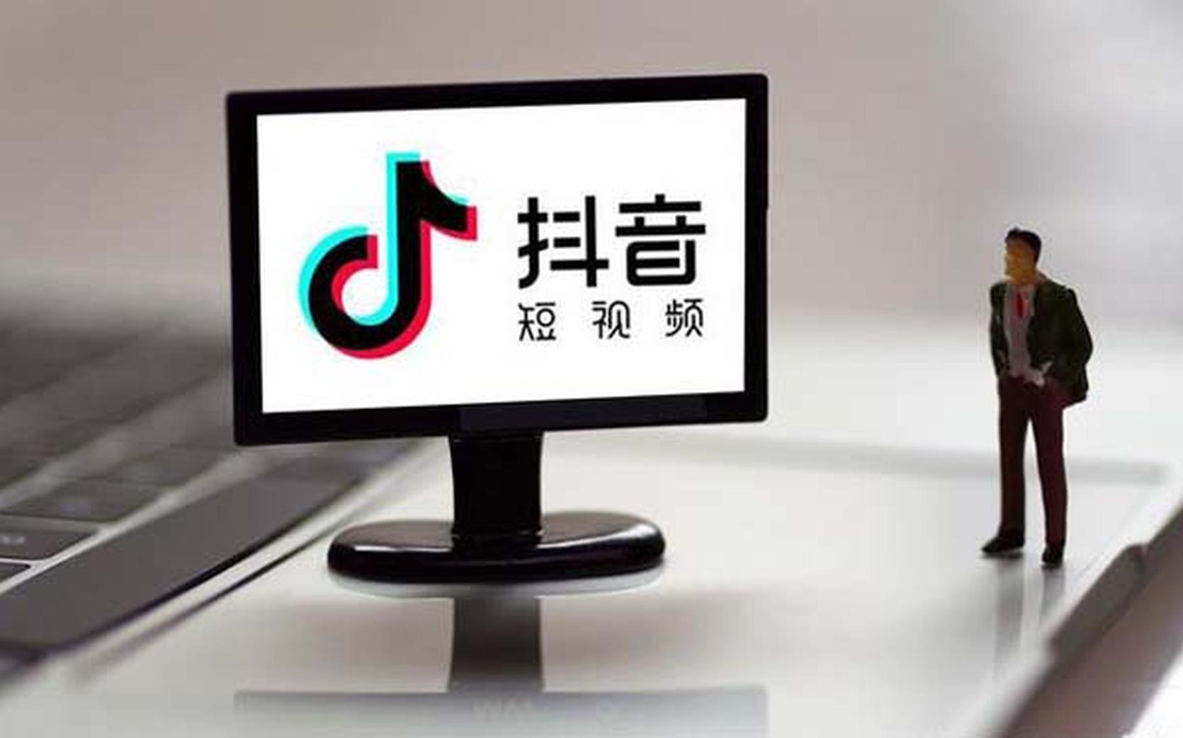 抖音代运营_小红书运营_抖音代运营公司_快手代运营_短视频代运营之间的关系